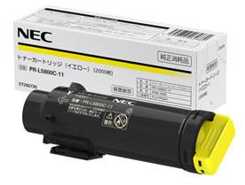 NEC(エヌイーシー)純正トナーColor MultiWriter 5800C(PR-L5800C)(純正)