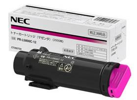 NEC(エヌイーシー)純正PR-L5800C-12 トナーカートリッジ(マゼンタ)