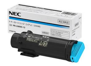 NEC(エヌイーシー)純正PR-L5800C-13 トナーカートリッジ(シアン)