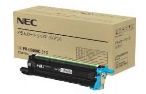 NEC(エヌイーシー)純正PR-L5800C-31C ドラムカートリッジ(シアン)