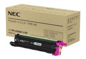 NEC(エヌイーシー)純正PR-L5800C-31M ドラムカートリッジ(マゼンタ)