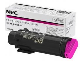 NEC(エヌイーシー)純正トナーColor MultiWriter 5850C(PR-L5850C)(純正)