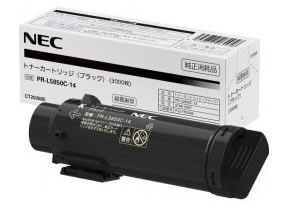 NEC(エヌイーシー)純正PR-L5850C-14 トナーカートリッジ(ブラック)