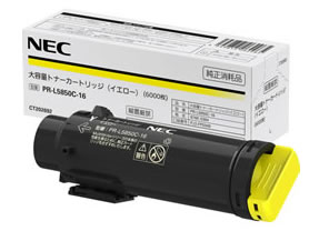 NEC(エヌイーシー)リサイクルPR-L5850C-16 大容量トナーカートリッジ(イエロー)