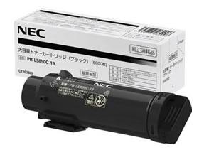 NEC(エヌイーシー)純正PR-L5850C-19 大容量トナーカートリッジ(ブラック)