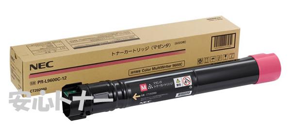 NEC(エヌイーシー)純正PR-L9600C-12 トナーカートリッジ(赤・マゼンタ)