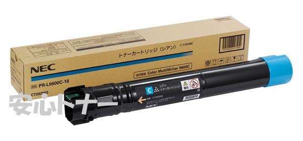 NEC(エヌイーシー)純正PR-L9600C-18 大容量トナーカートリッジ(青・シアン)