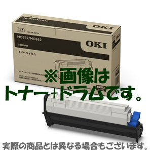 沖データ(OKI)純正ID-C3MK イメージドラム(黒・ブラック)