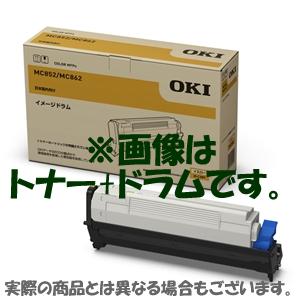 沖データ(OKI)純正ID-C3MY イメージドラム(黄・イエロー)