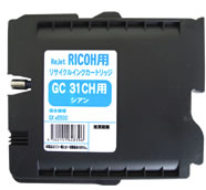 リコー(Ricoh)リサイクルトナーIPSIO GX e5500(リサイクル)