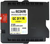 リコー(Ricoh)リサイクルトナーIPSIO GX e2600(リサイクル)