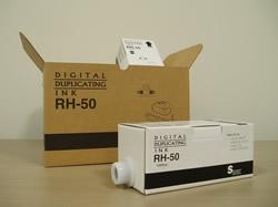 リコー(Ricoh)汎用品トナーPriport N550(汎用品)