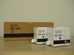 リコー(Ricoh)汎用品トナーPriport JP1300(汎用品)