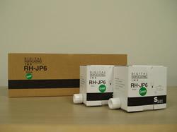 リコー(Ricoh)汎用品トナーPriport N200(汎用品)