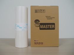 リソー(Riso)汎用品トナーRA100(汎用品)