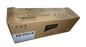 シャープ(Sharp)純正AR-CK51-B