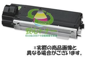 シャープ(Sharp)純正トナーMX-M753(純正)