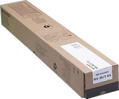 シャープ(Sharp)純正トナーMX-2640FN(純正)