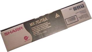 シャープ(Sharp)純正トナーMX-6201N(純正)