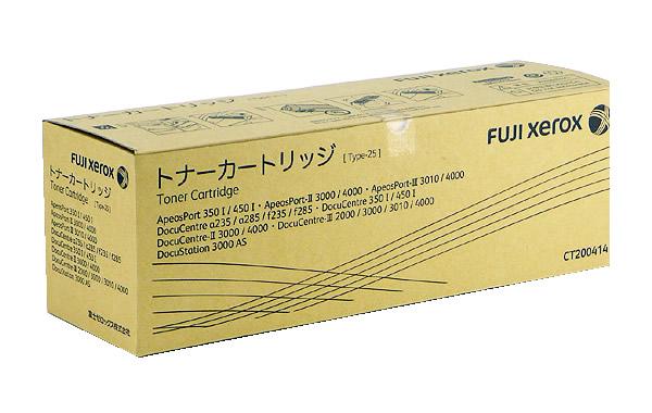 ゼロックス(Xerox)純正トナーDocuCentre II 3000(純正)