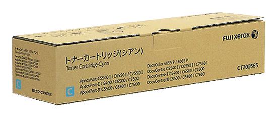 ゼロックス(Xerox)純正トナーApeosPort-III C6500(純正)