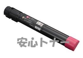 ゼロックス(Xerox)純正CT202052 トナーカートリッジ(赤・マゼンタ)