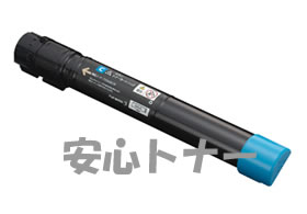 ゼロックス(Xerox)純正CT202055 大容量トナーカートリッジ(青・シアン)