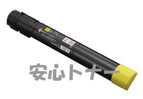 ゼロックス(Xerox)リサイクルCT202057 大容量トナーカートリッジ(黄・イエロー)