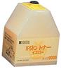 リコー(Ricoh)リサイクルトナーIPSiO Color 8150(リサイクル)