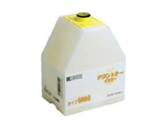 リコー(Ricoh)リサイクルIPSiOトナー イエロー タイプ9800